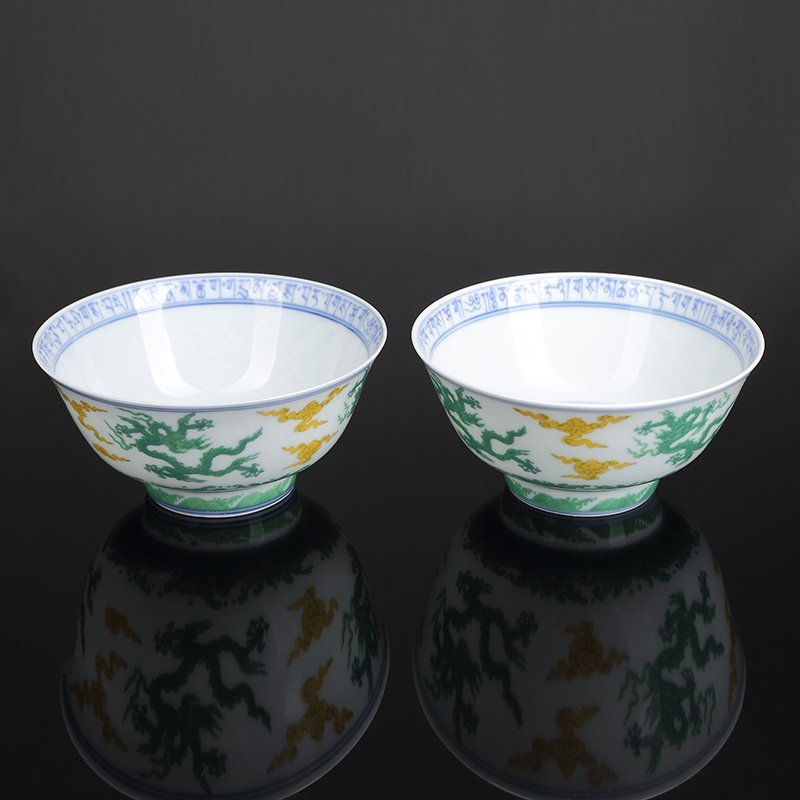 Pair of Chinese Doucai Porcelain Bowls - 2