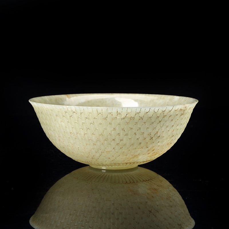 Chinese Qing Dynasty  Hetian jade bowl