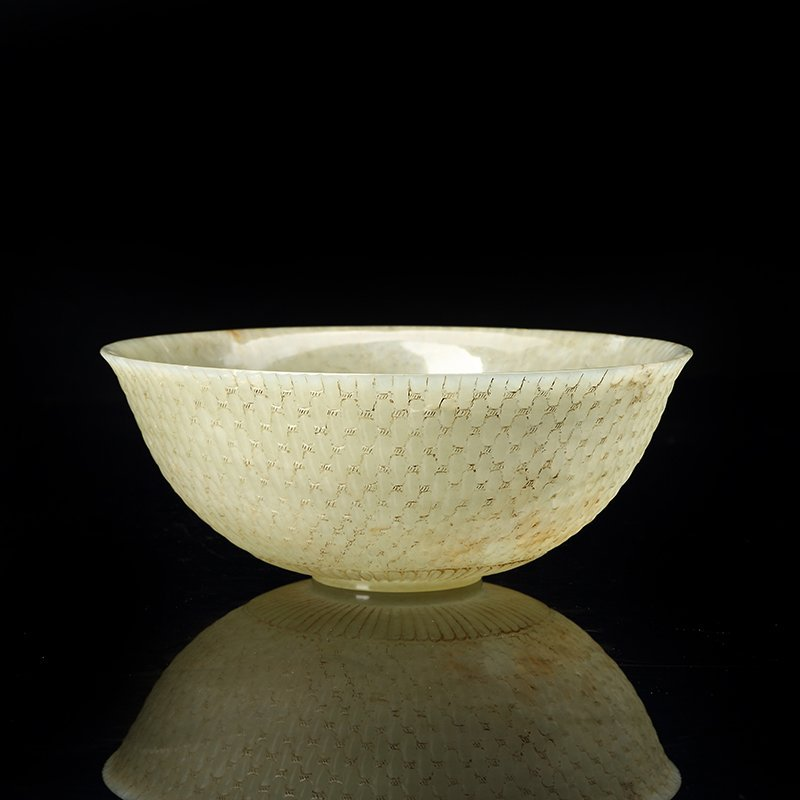 Chinese Qing Dynasty  Hetian jade bowl