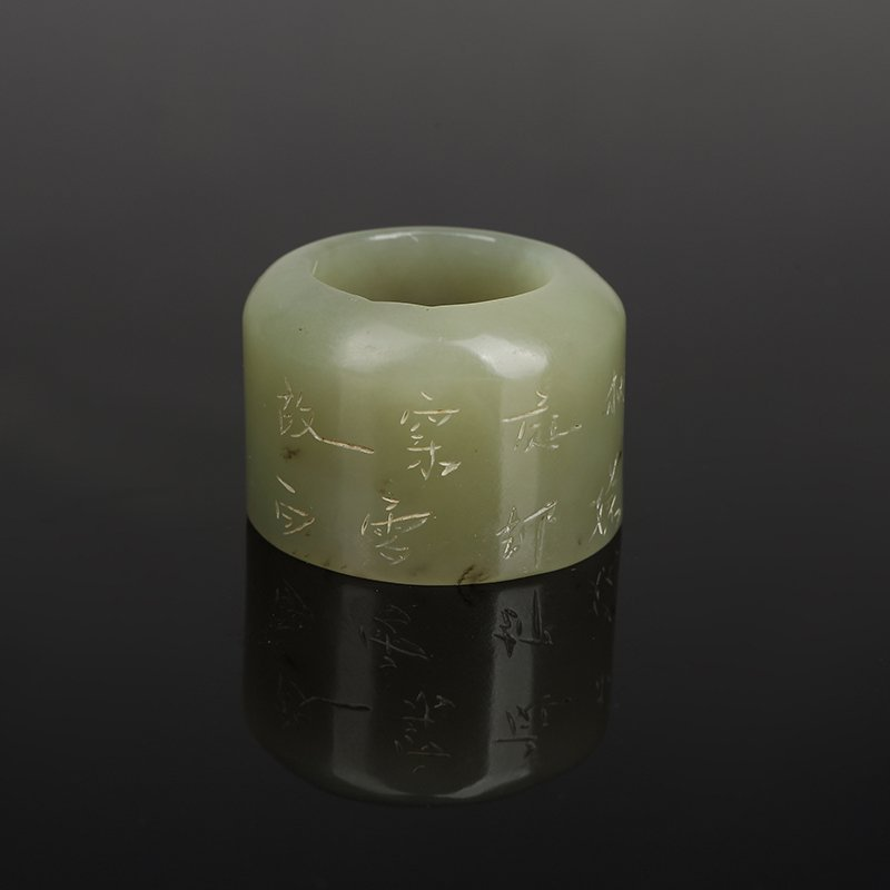Chinese Qing Style jade Archer Ring