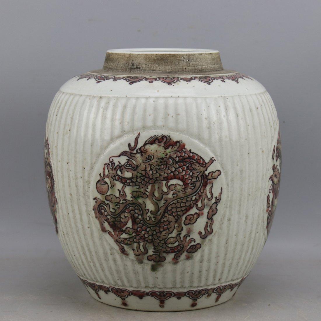 Chinese Underglaze red Porcelain Jar