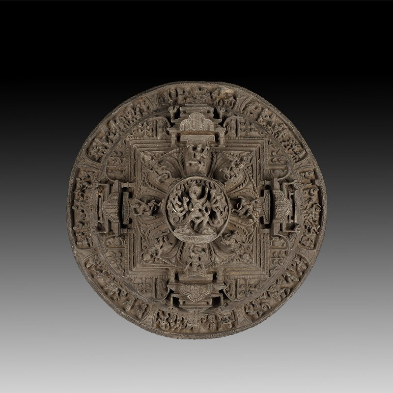 Chinese Antique Stone Mandala
