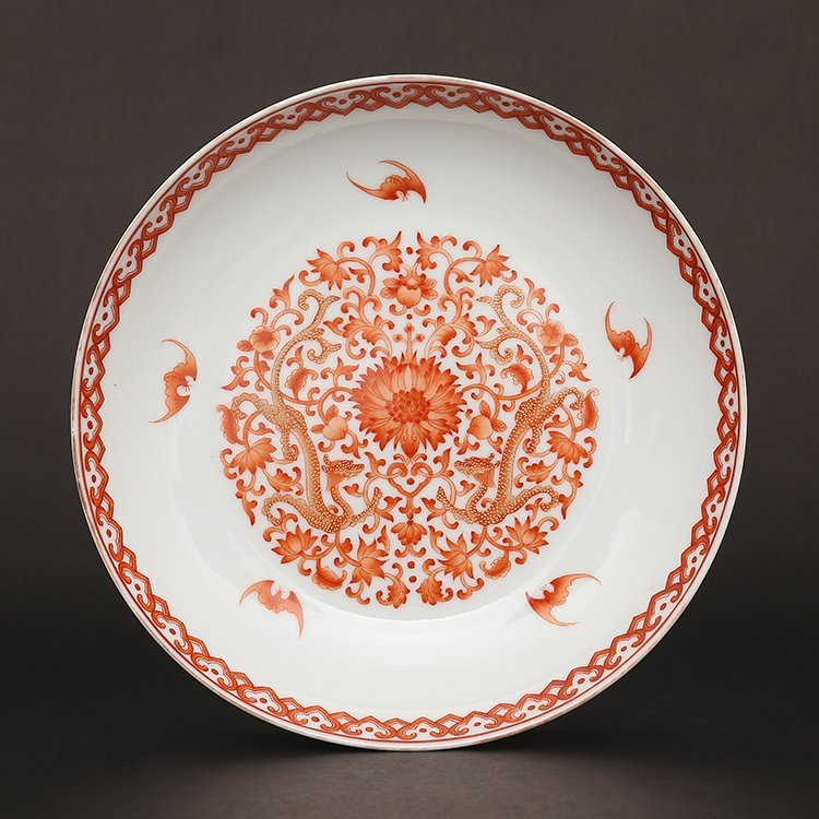 Chinese  Red glaze Porcelain Plate