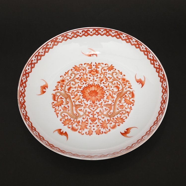 Chinese  Red glaze Porcelain Plate - 4