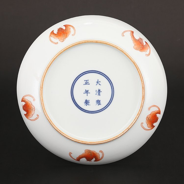 Chinese  Red glaze Porcelain Plate - 8