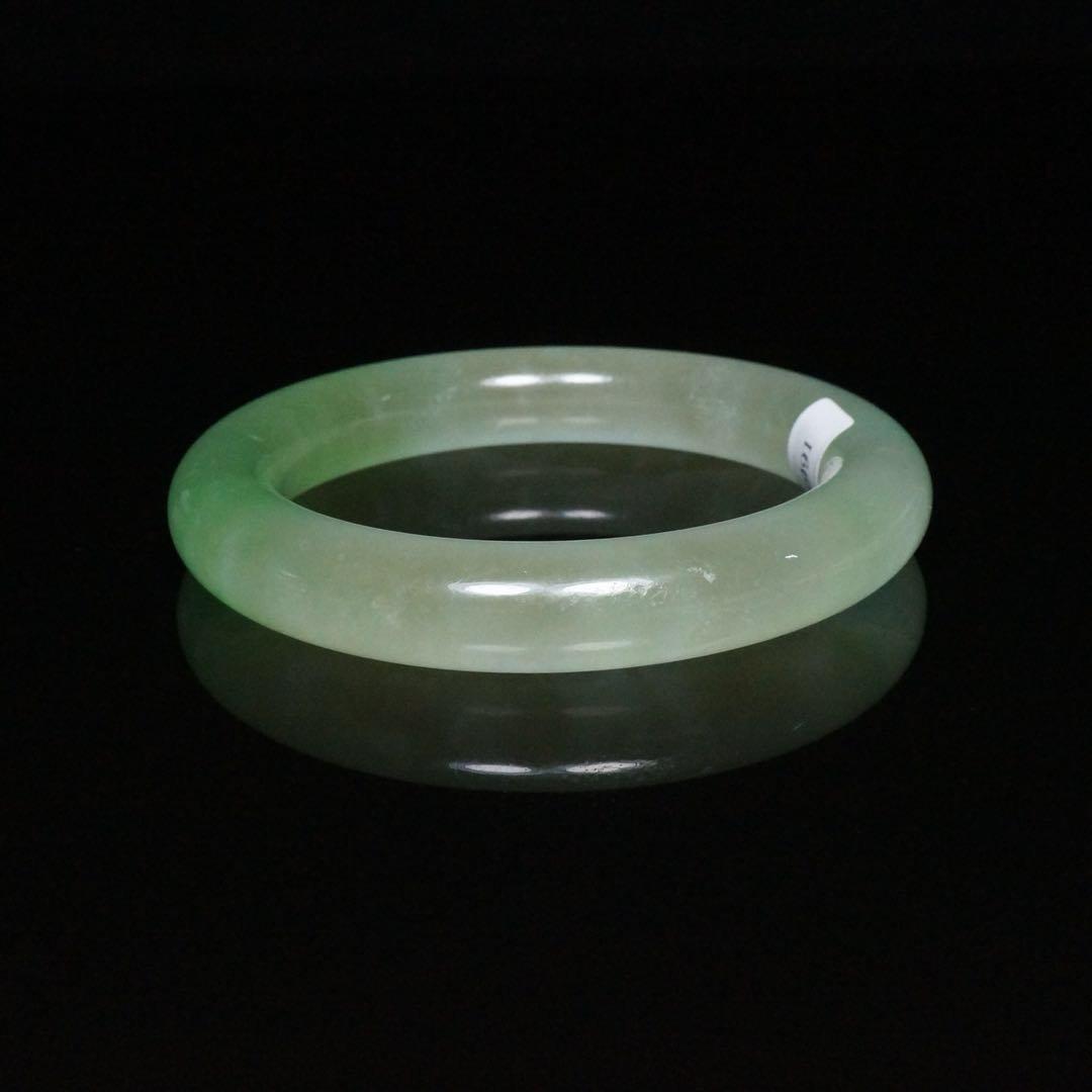 Chinese Jade Bangle Bracelet - 3