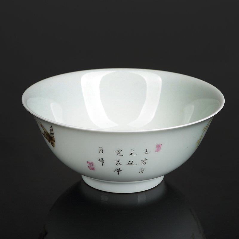 Chinese famille rose porcelain bowl - 2