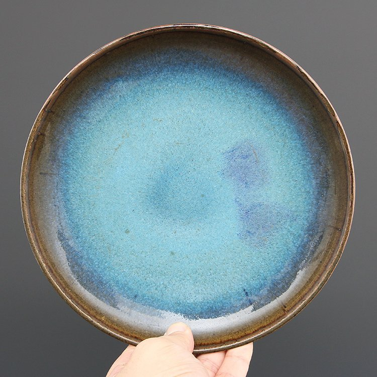 Chinese Junyao Glazed Porcelain Plate