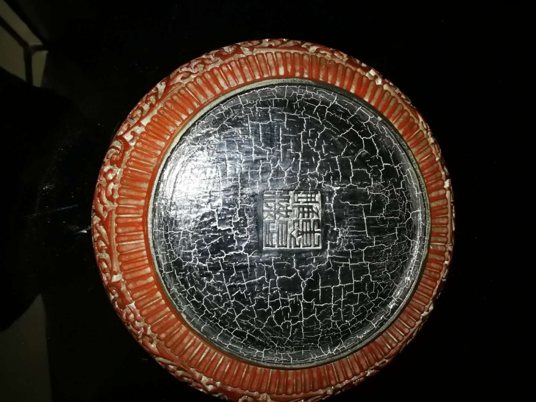Chinese Red carving Lacquer Box - 4