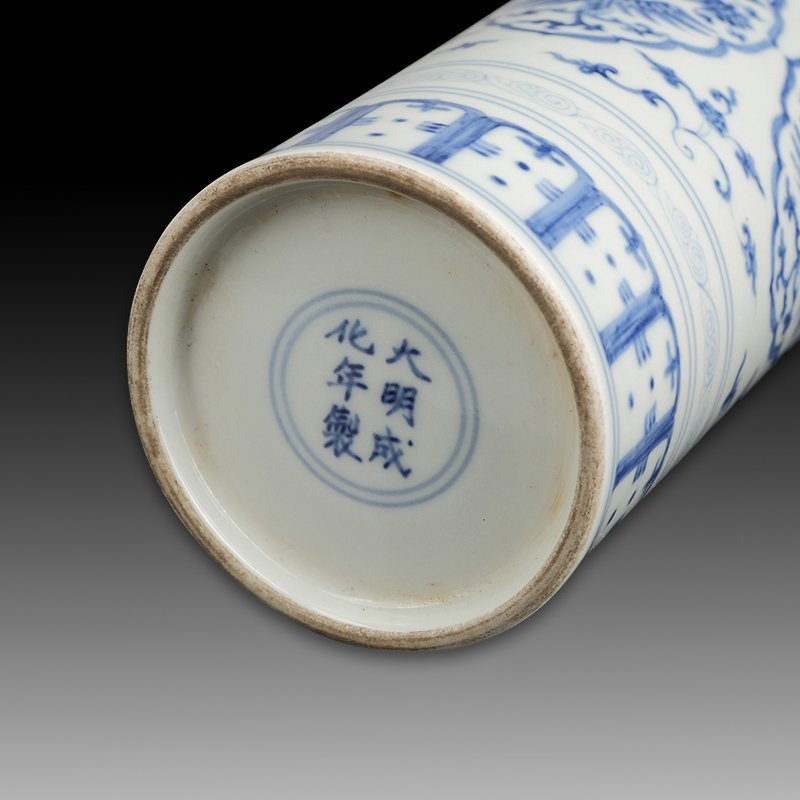 Chinese Antique Blue And White Porcelain Vase - 3