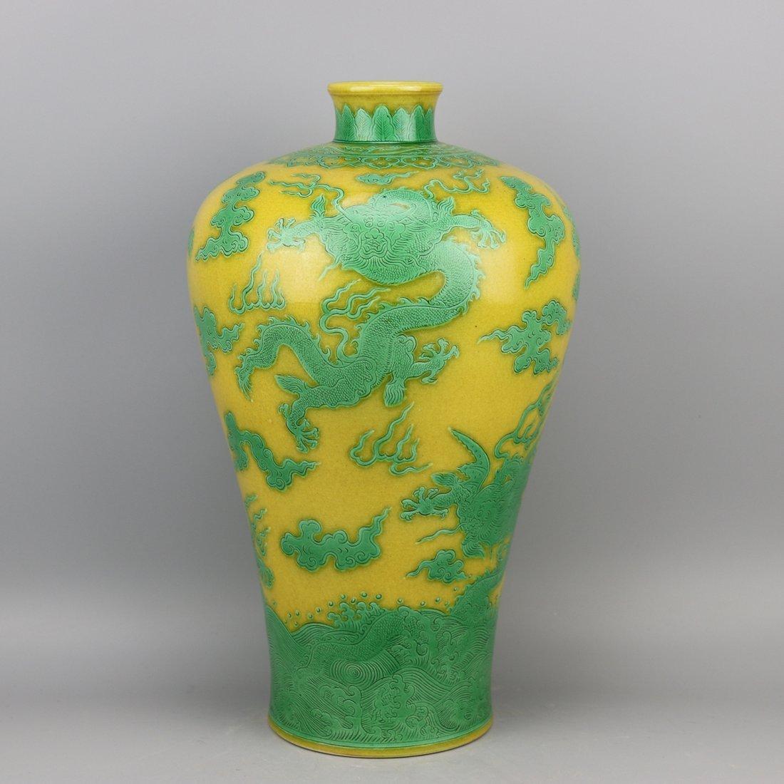 Chinese Yellow glaze green dragon  Porcelain Vase
