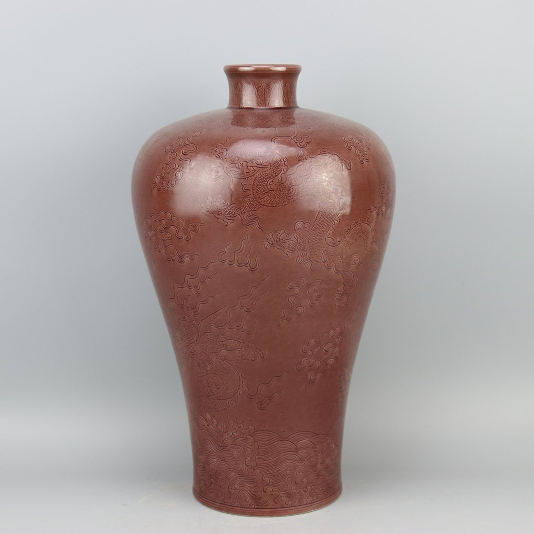 Chinese  Brown glaze dragon Porcelain Vase