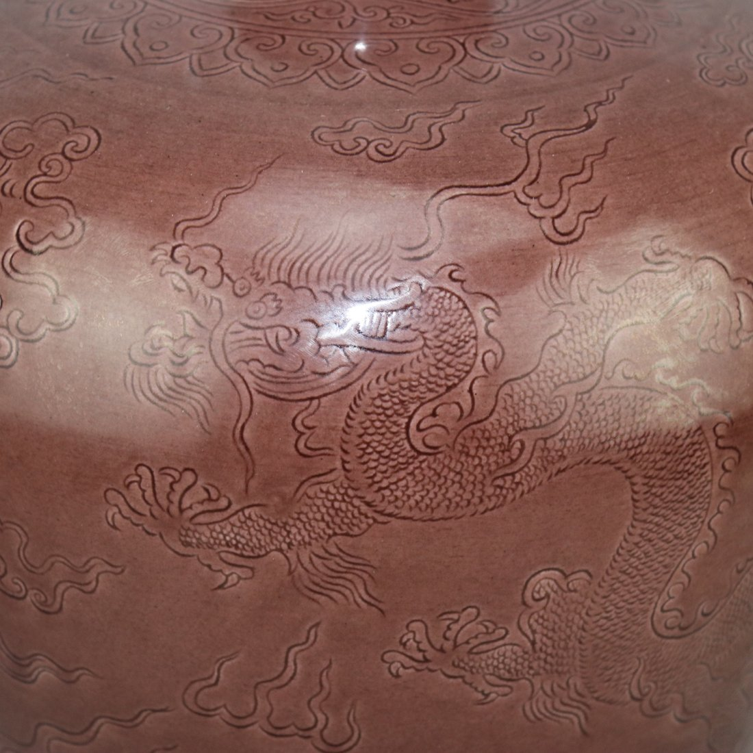 Chinese  Brown glaze dragon Porcelain Vase - 3