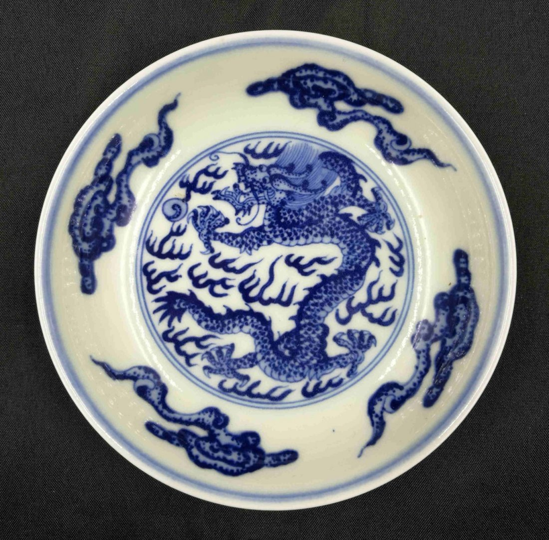 Chinese Blue And White Porcelain Small  Plate