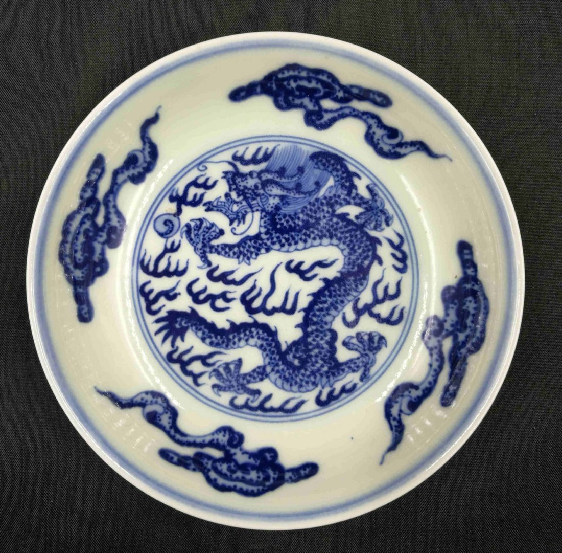 Chinese Blue And White Porcelain Small  Plate - 2