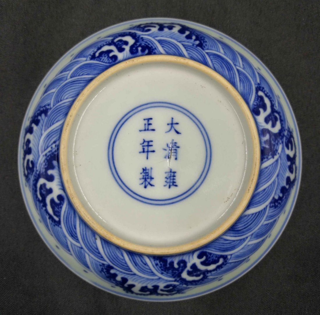 Chinese Blue And White Porcelain Small  Plate - 3