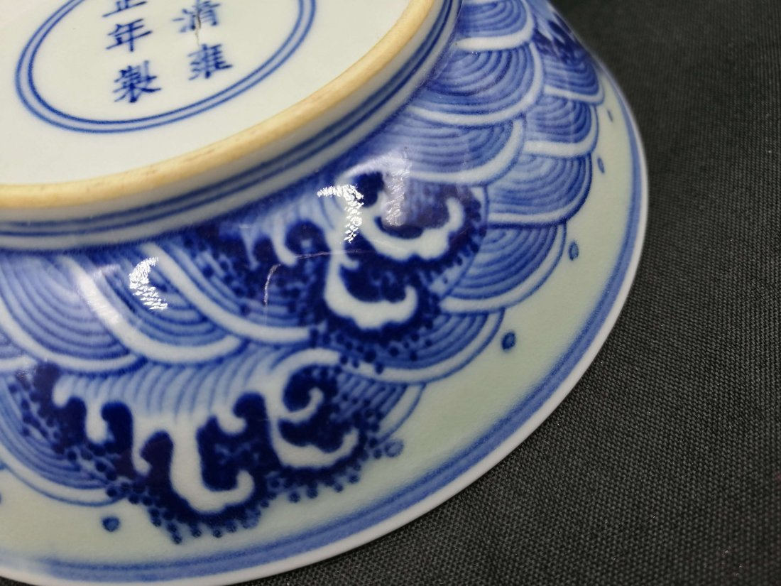 Chinese Blue And White Porcelain Small  Plate - 4