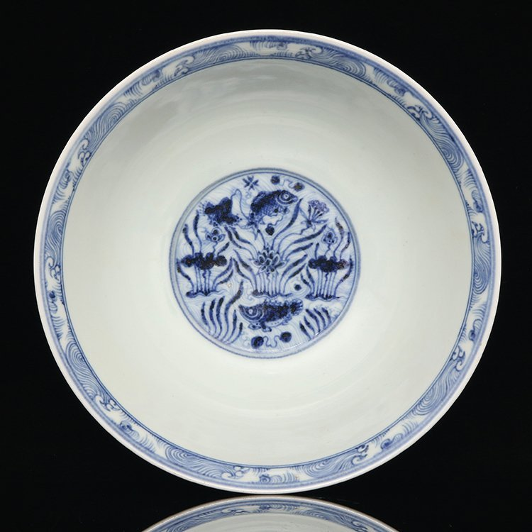 Large of Chinese Blue And White Porcelain Bowl - 5