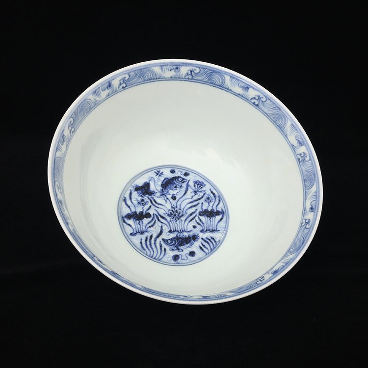 Large of Chinese Blue And White Porcelain Bowl - 7