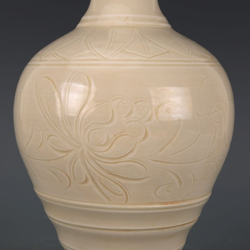 Chinese Ding Kiln Porcelain Vase - 3