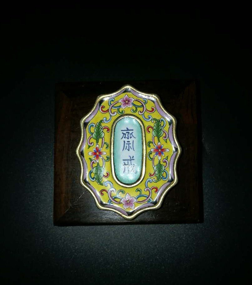 "Chinese Cloisonne painting ""Zhai Jie"" Plaque"