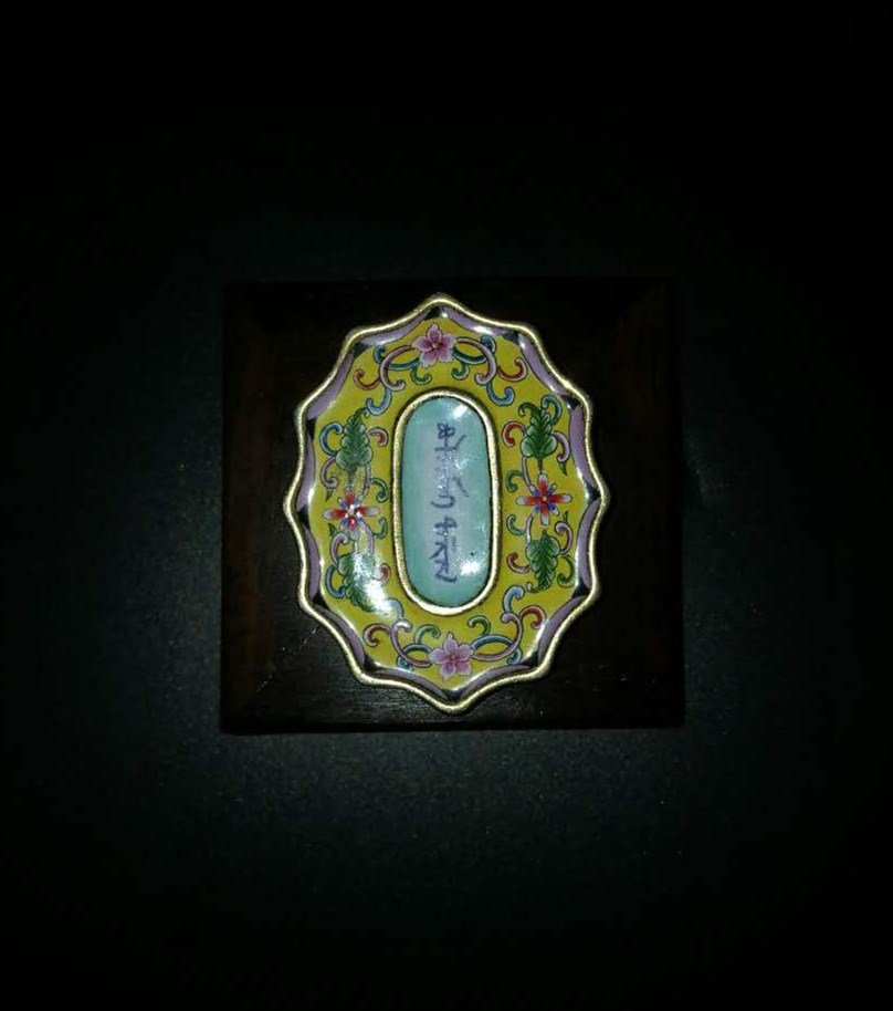 """Chinese Cloisonne painting """"Zhai Jie"""" Plaque - 2"""