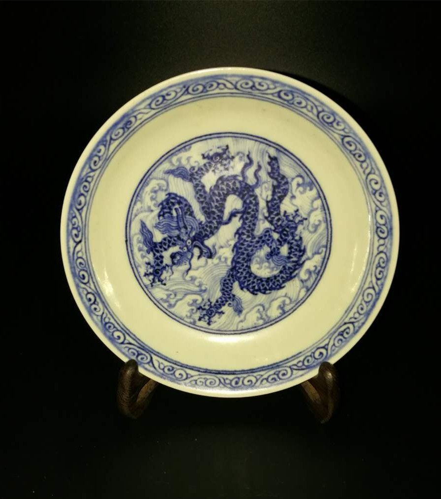 Chinese Ming Blue and White Dragon Porcelain Plate