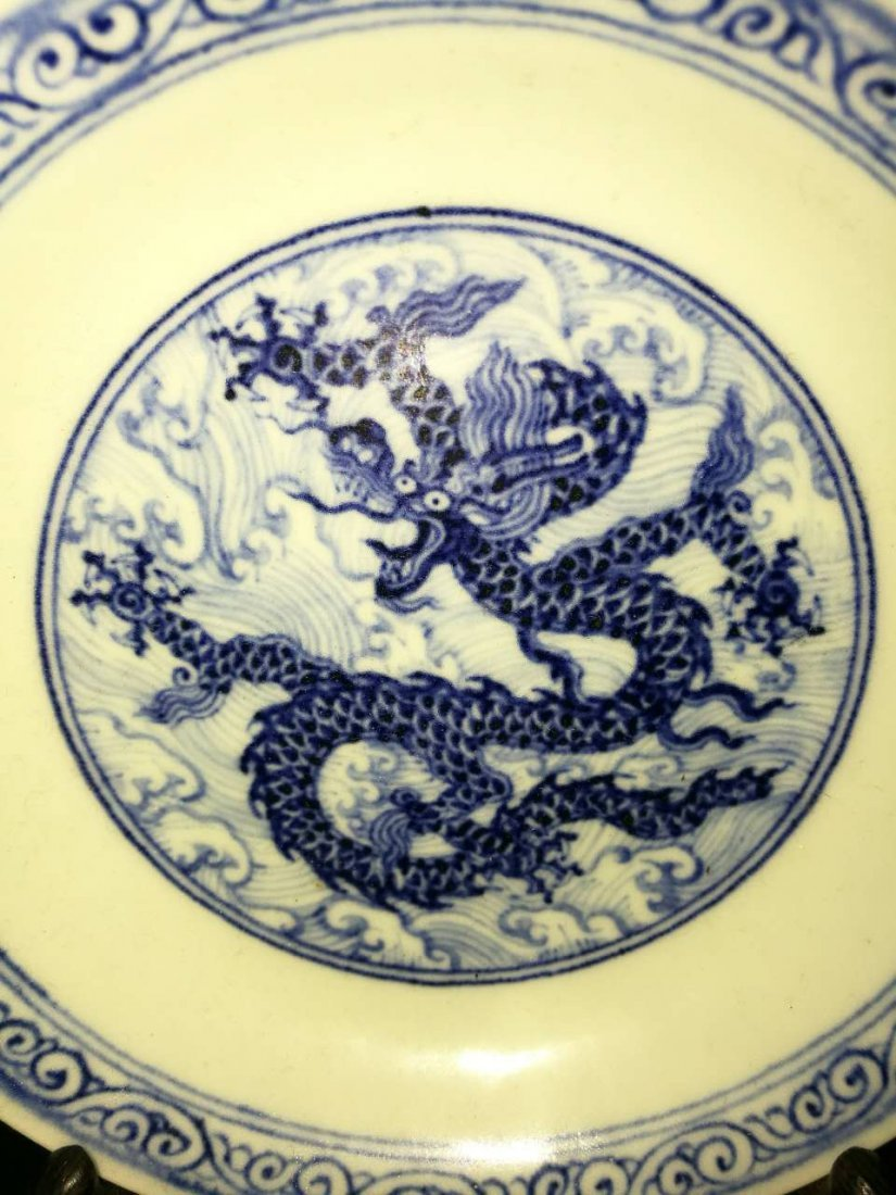 Chinese Ming Blue and White Dragon Porcelain Plate - 2