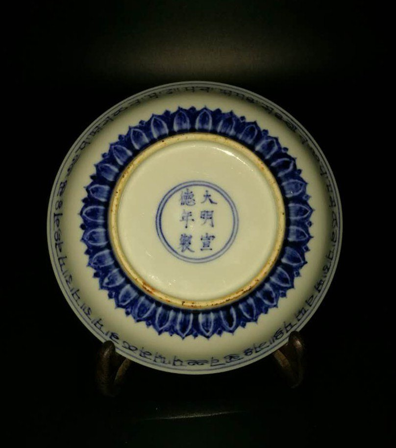 Chinese Ming Blue and White Dragon Porcelain Plate - 3