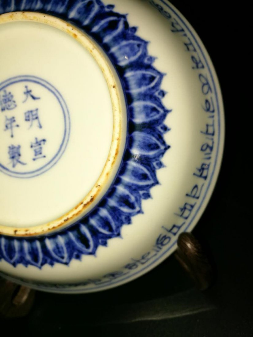 Chinese Ming Blue and White Dragon Porcelain Plate - 6