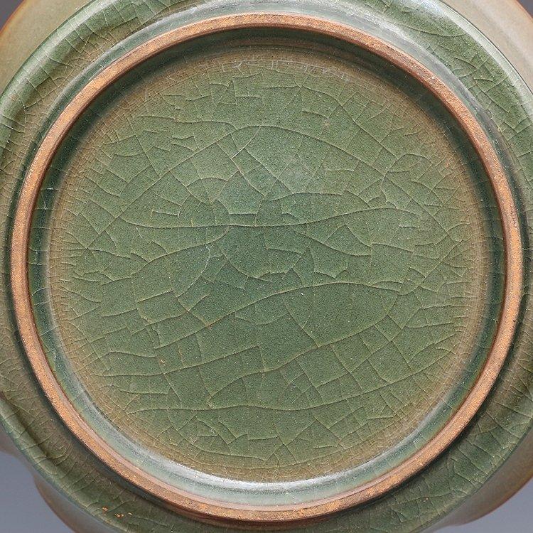 Chinese Guan kiln Porcelain Plate - 2