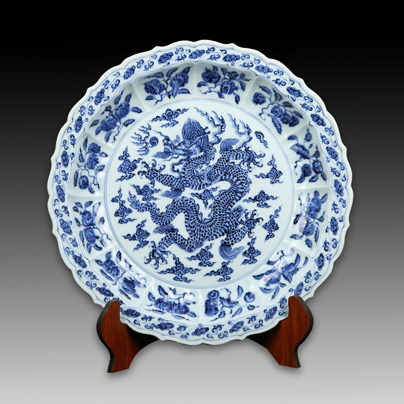 Large Chinese Blue And White Dragon Porcelain Plate