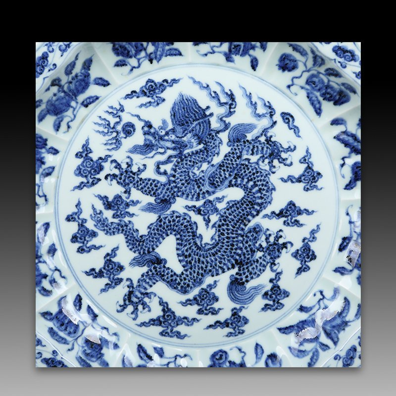Large Chinese Blue And White Dragon Porcelain Plate - 2