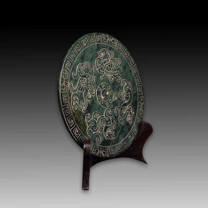 Chinese Hetian Jade Bi(disc) - 2