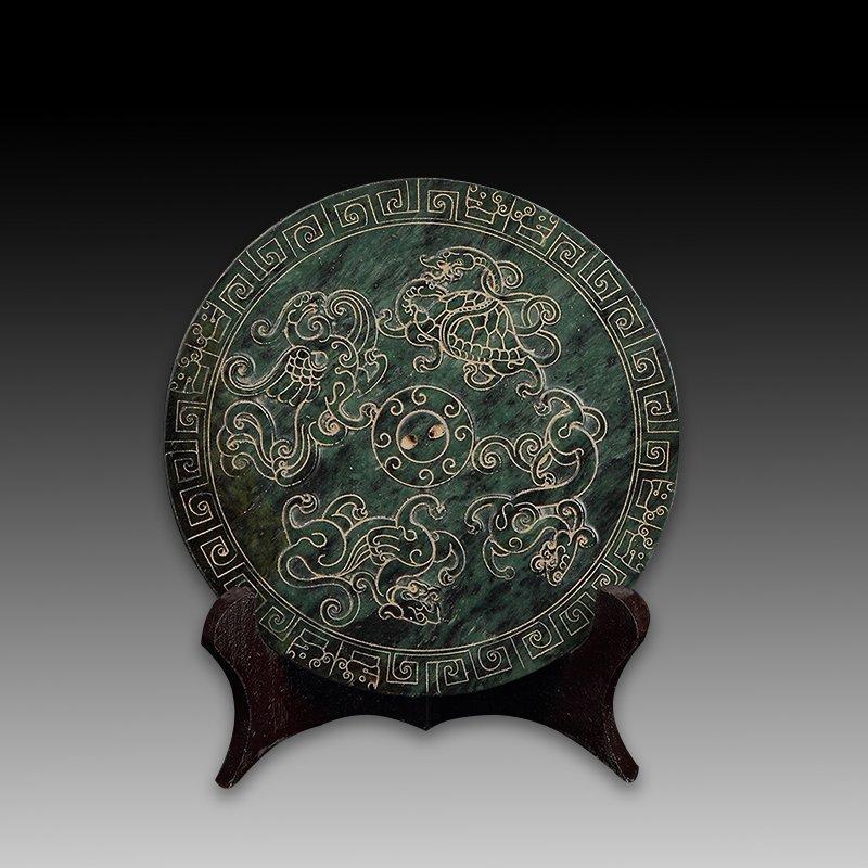 Chinese Hetian Jade Bi(disc) - 4