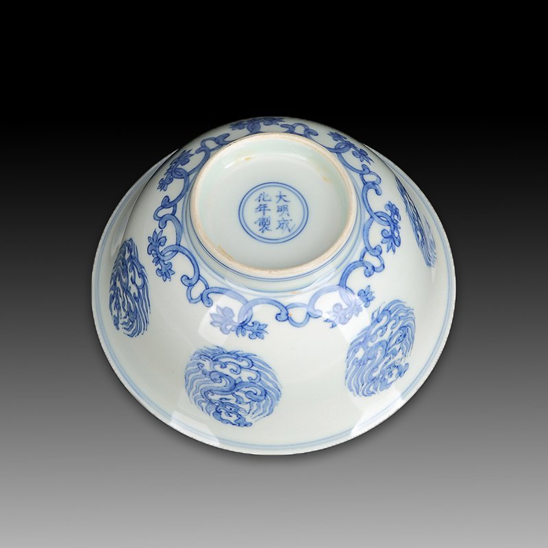 Chinese Ming Blue And White Porcelain Bowl - 3
