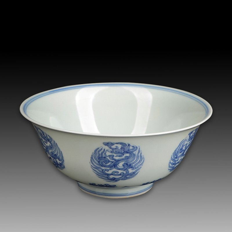 Chinese Ming Blue And White Porcelain Bowl - 4