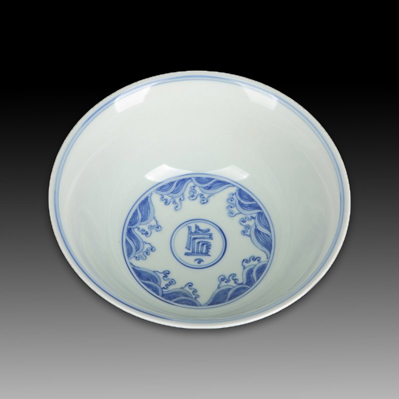 Chinese Ming Blue And White Porcelain Bowl - 5
