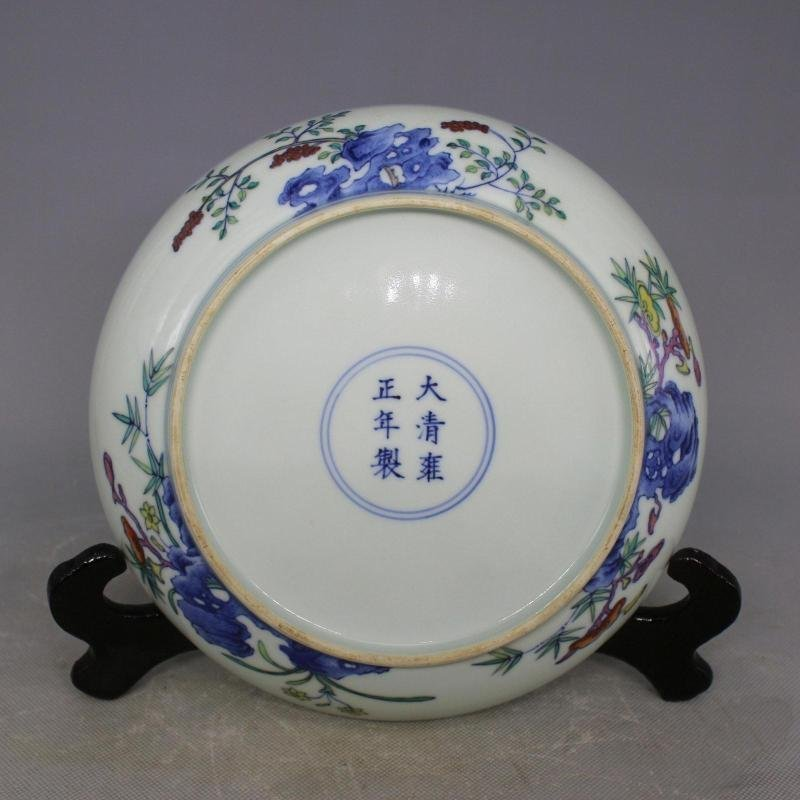 Chinese Doucai Porcelain Plate - 4