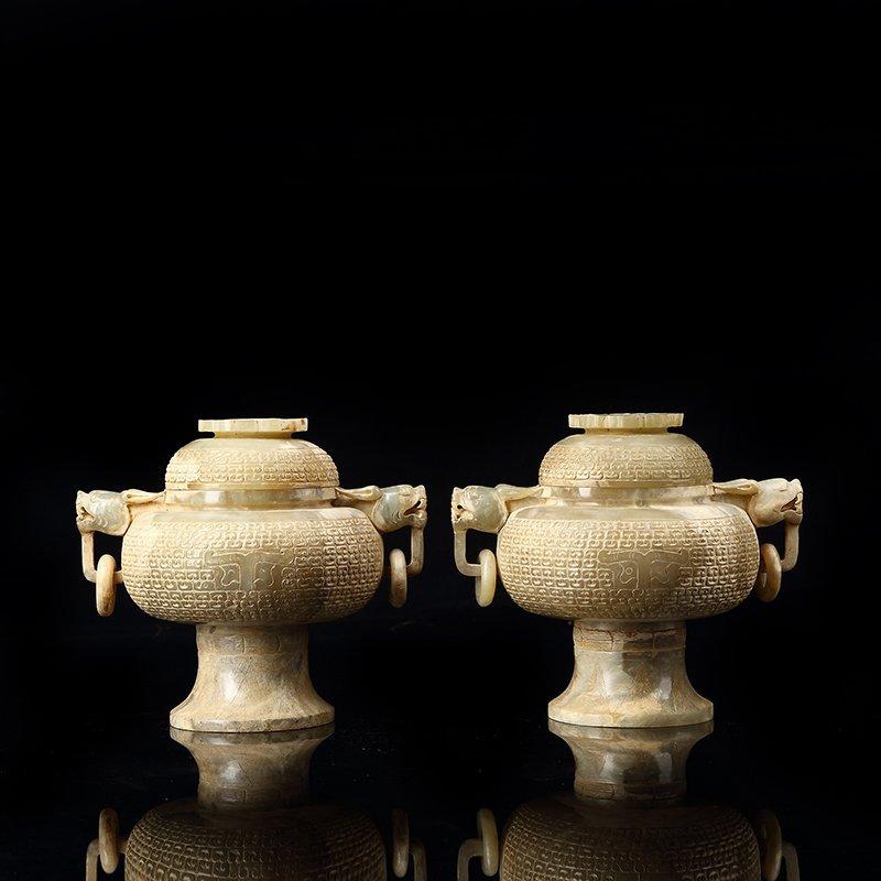 Chinese Hetian Jade Dragon Head  Incense Burner