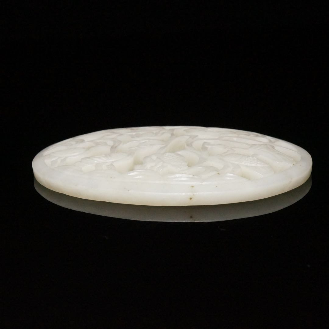Chinese Hetian White Jade Hollow out  Pendant - 5