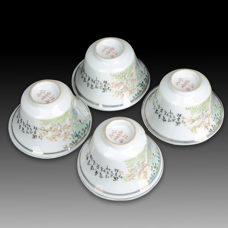 Four Chinese Famille Rose Porcelain Tea Cups - 3