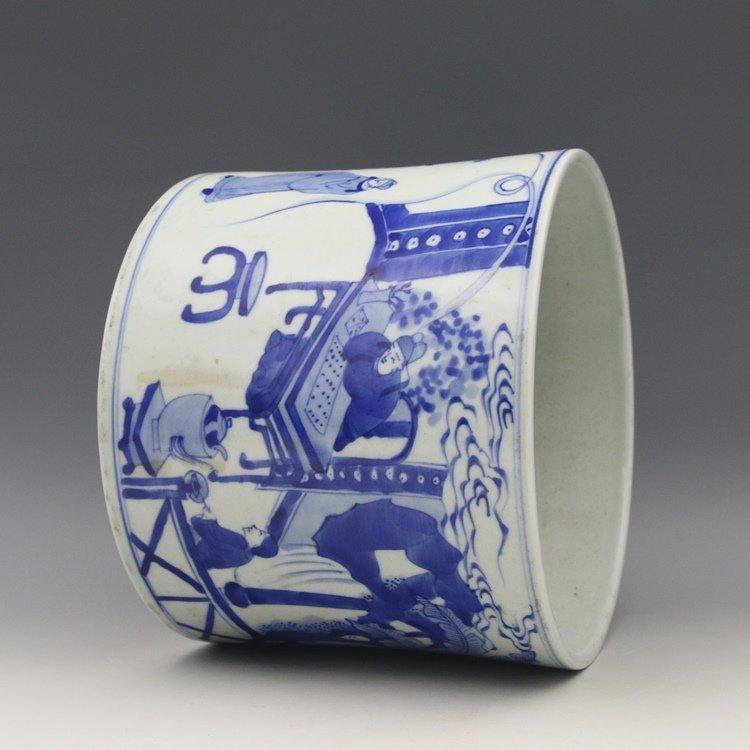Chinese Blue And White Porcelain Brush Pot - 2