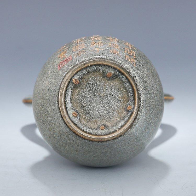 Chinese Ru kiln Porcelain Two ears Vase - 10