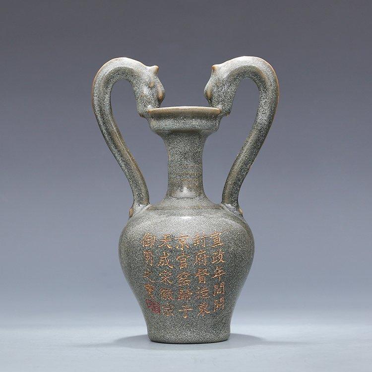 Chinese Ru kiln Porcelain Two ears Vase