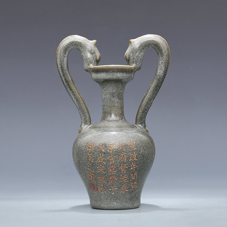 Chinese Ru kiln Porcelain Two ears Vase