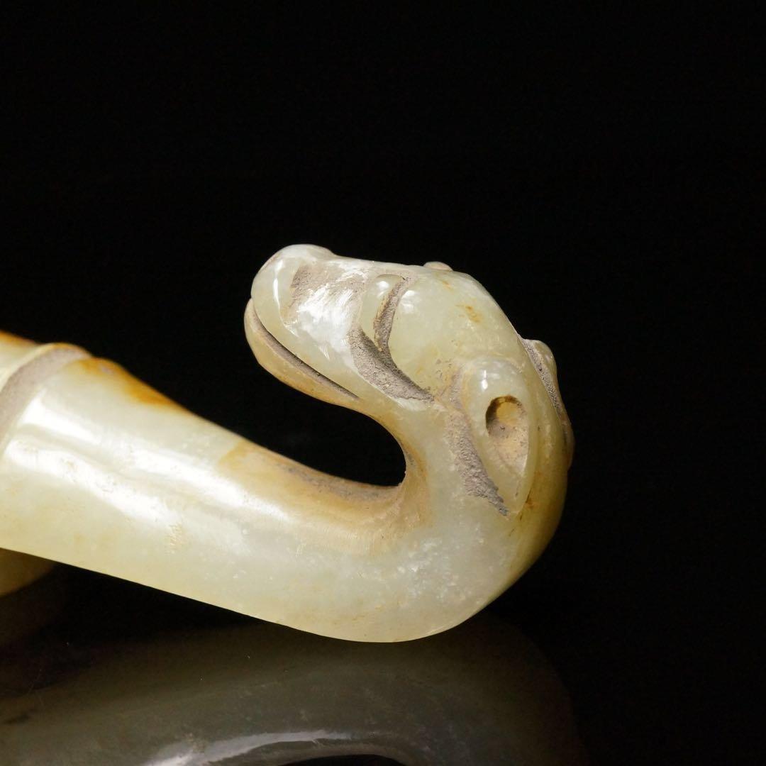 Chinese Jade Belt Hook - 4