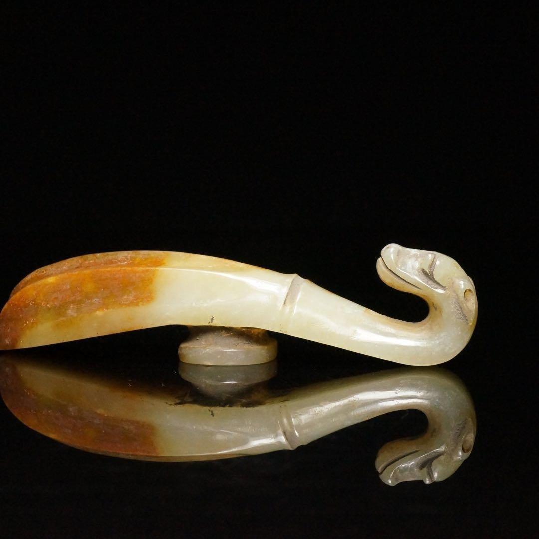 Chinese Jade Belt Hook - 5
