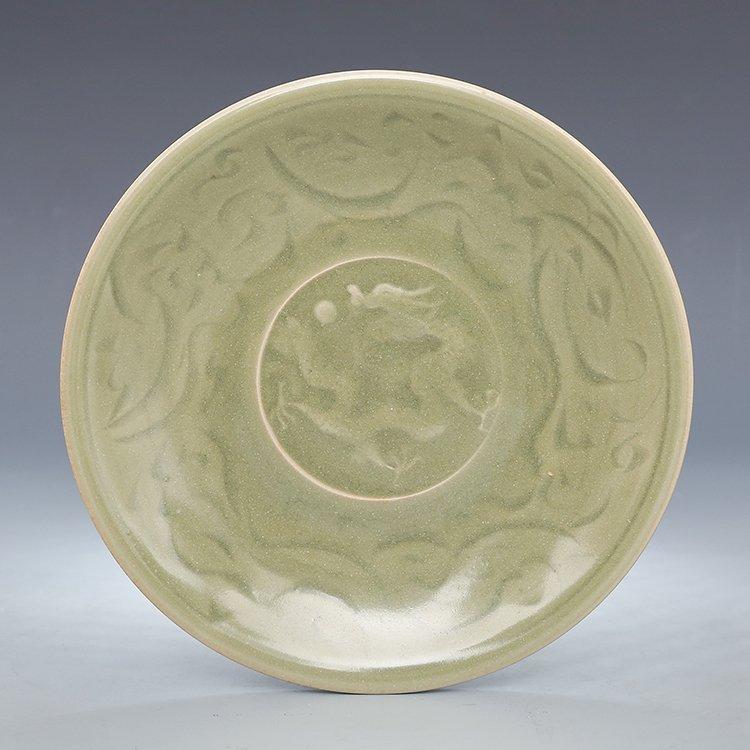 Chinese Longquan Kiln Porcelain Plate