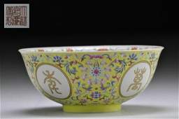 A Famille-rose yellow ground medallion bowl